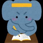 #読書メモ かっこいいとはこういうことさ、あの日夢をかなえるゾウと出会って。