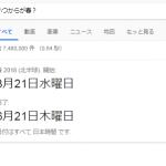 【今日の一曲】春風/藍坊主
