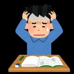 【仕事論】「頭悪い」による思考停止をもっと細かく考える