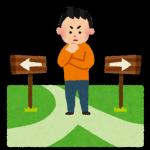【仕事論】トレードオフとQDC。業務や意思決定における優先順位と諦めの話。