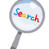 【Google】検索で振り返る2016年、他の年も振り返ってみよう