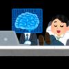 【テクノロジー】ぺこったーによる「メカペコ君」が人工知能とかチャットボットとかシンギュラリティ(技術的特異点)とかを超ゆるく超本質的に進めている件について