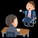 これから就職活動をする後輩たちに受けた質問と、採用されたり採用したりしてた社会人の答え。